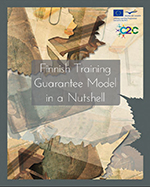 TrainingGuarantee_kansi